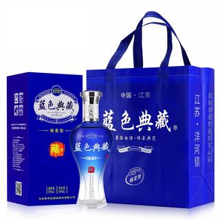 龙瓷 蓝色典藏 52%vol 浓香型白酒 500ml*6瓶 整箱装