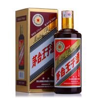 MOUTAI 茅台 王子酒 53度 酱香型 王子酱色 500ml *2件