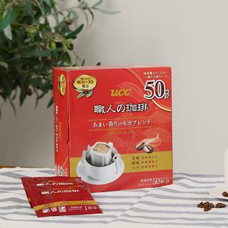 88VIP :  UCC 悠诗诗 职人滴滤式咖啡粉 醇香摩卡 7g*50包  *2件