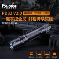 Fenix菲尼克斯PD32 V2.0便攜LED強光手電筒18650防水勤務小直手電