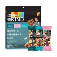 BE-KIND 缤善 代餐棒组合装 3口味 10g*15支