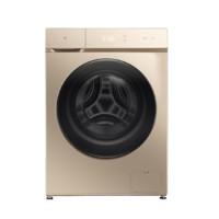 5日0点:MIJIA 米家 互联网洗烘一体机