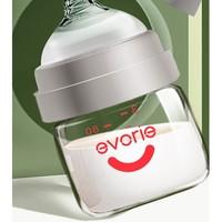 evorie 爱得利 新生婴儿宽口径玻璃奶瓶 80ml
