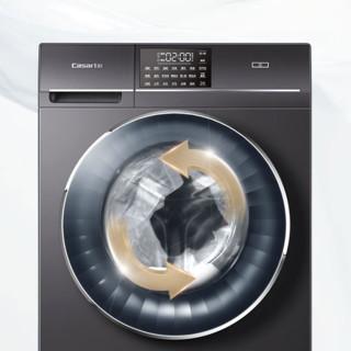 Casarte 卡萨帝 玉墨系列 C1 H10S3EU1 洗烘一体机 10kg