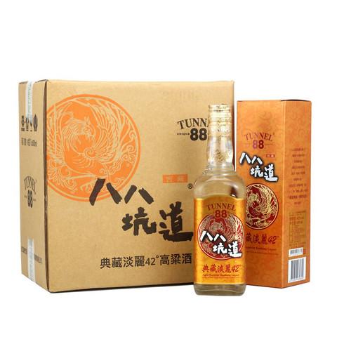 八八坑道 中国台湾高粱酒  42度清香型白酒 典藏淡丽 600ml*6瓶 整箱装