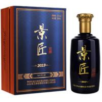 景芝 景匠 私藏 53%vol 酱香型白酒 500ml 礼盒装