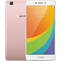 OPPO R7S 4G手机 4GB+32GB 玫瑰金