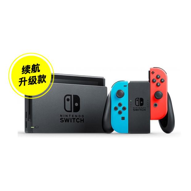 Nintendo/任天堂 便携式游戏机Switch单机标配续航升级版