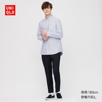 UNIQLO 优衣库 426868 男装牛津纺条纹衬衫