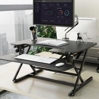 京东PLUS会员:Loctek 乐歌 M2S 站立式升降电脑桌 (X型升降台)