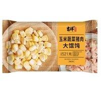 吉祥 玉米蔬菜猪肉大馄饨 521g(18只) *7件