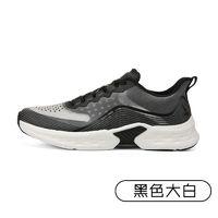百亿补贴:PEAK 匹克 轻弹科技 E02157H 男女款超轻跑步鞋