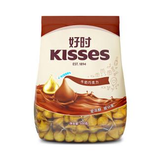 限上海 : HERSHEY'S 好时 Kisses 牛奶巧克力 500g *5件