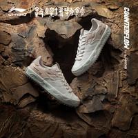 LI-NING 李宁 CF溯系列  AGCR171 敦煌博物馆联名款 男士低帮运动鞋