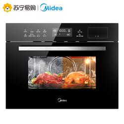 Midea 美的 TQN34FBJ-SA 嵌入式蒸烤一体机