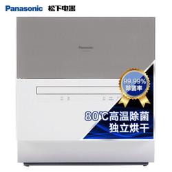 Panasonic 松下 NP-TH1SECN 台上洗碗机