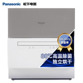 绝对值 : Panasonic 松下 NP-TH1SECN 台上洗碗机