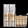 L'OREAL PARIS 巴黎欧莱雅 专业UV防护系列多重防护隔离露防晒礼盒装 SPF50+ PA++++ 30ml*2+7.5ml*4