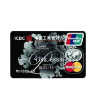 ICBC 工商银行 牡丹系列 信用卡白金卡