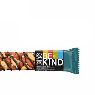 BE-KIND 缤善 代餐棒 黑巧克力海盐味