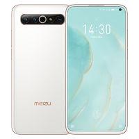 百亿补贴:MEIZU 魅族 17 Pro 5G智能手机 8GB+128GB 定白