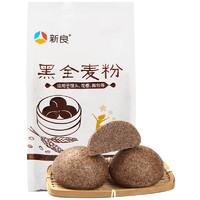 新良 黑全麦面粉 粗粮杂粮粉 1kg