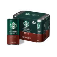 Starbucks 星巴克 黑醇摩卡 228ml*6罐  *2件