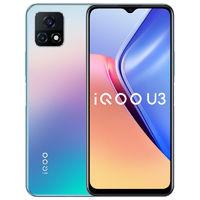 百亿补贴:vivo iQOO U3 5G智能手机 6GB+128GB