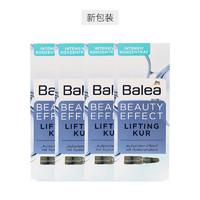 考拉海购黑卡会员:Balea 芭乐雅 玻尿酸浓缩精华原液安瓶 7支装 *4盒