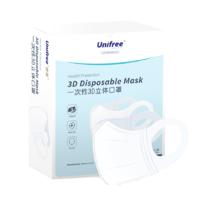 UNIFREE 一次性3D立体口罩 30片 *5件