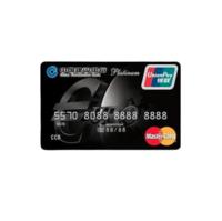 CCB 建设银行 欧洲旅行系列 信用卡白金卡