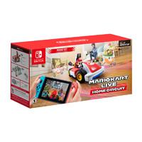 任天堂(Nintendo)续航加强版ns掌机游戏卡带纸片马里奥jump 马里奥赛车AR实况家庭巡回赛