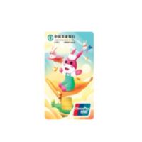 ABC 农业银行 小玩系列 信用卡金卡