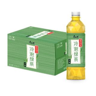 康师傅 冷泡绿茶   500ml*15瓶