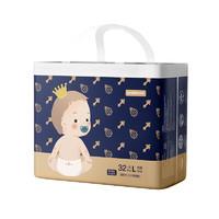 限用户、PLUS会员:babycare 皇室弱酸系列 婴儿拉拉裤 L32片