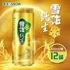雪花啤酒纯生匠心营造(金纯)8.0°P/度易拉罐装 500ml*12罐