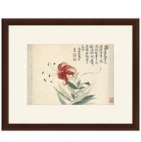 雅昌  恽寿平《萱草图》59×48cm 装饰画 宣纸