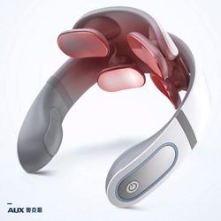 AUX 奥克斯 N66 颈椎按摩器 四头语音版