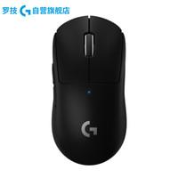 logitech 罗技 G PRO X SUPERLIGHT 无线鼠标