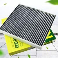 MANN 曼牌 空调滤芯格清器  CUK26009