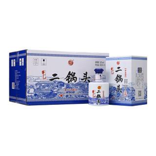 牛栏山二锅头 白酒 地道北京味儿 珍品 二十 52度 整箱装 450ml*6瓶 清香型