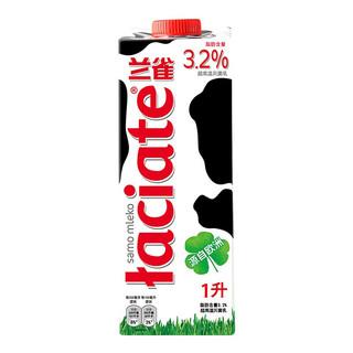 Laciate 兰雀 全脂纯牛奶 原味 1L*12盒