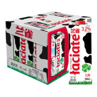 laciate全脂纯牛奶 3.2% 1L*12盒/箱 波兰牛奶 学生牛奶 箱装奶 牛奶箱装 送礼礼盒 UHT
