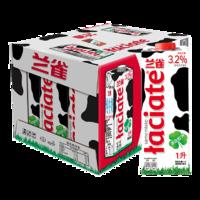 Laciate 兰雀 高温灭菌全脂牛奶 1L*12盒