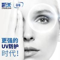 海伦凯勒新款明星同款商务男士防蓝光眼镜配凯米1.67防蓝光U6镜片