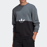 adidas Originals SLICE TRF CREW 男子运动卫衣 GN3439
