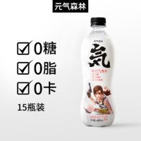 元氣森林0糖0脂0卡和平精英白桃氣泡水15瓶裝(白桃味15瓶)