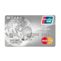 BCM 交通银行 标准系列 信用卡白金卡