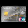 BCM 交通银行 沃尔玛联名系列 信用卡金卡