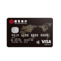 CMBC 招商银行 全币种国际系列 信用卡金卡